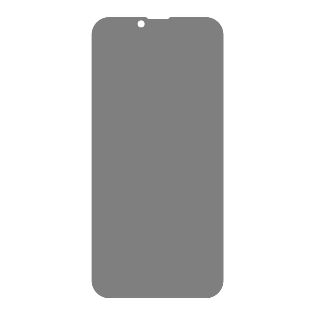 Privacy Härdat Glas Skärmskydd iPhone 13 Mini