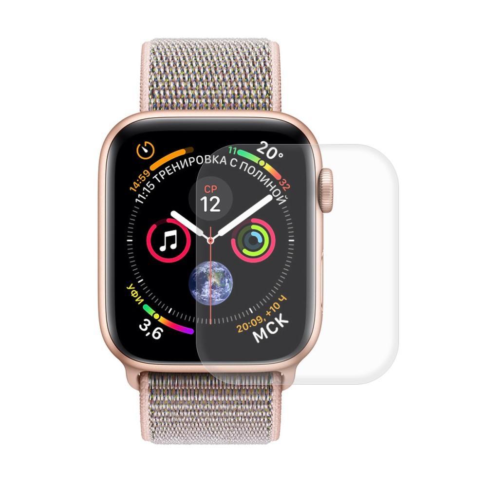 Heltäckande Curved Skärmskydd Apple Watch 40mm