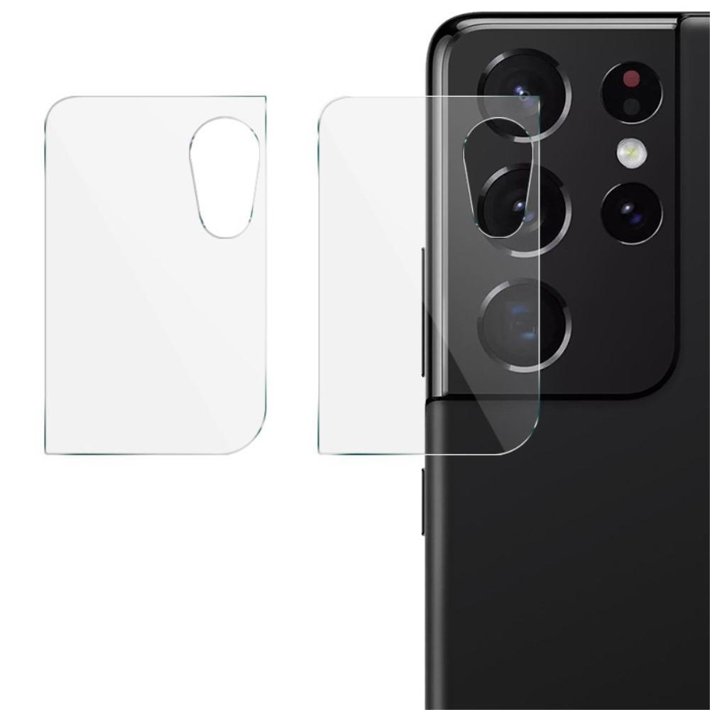 2-pack Härdat Glas Linsskydd Samsung Galaxy S21
