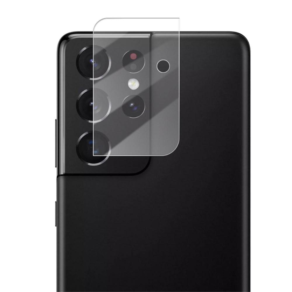 0.2mm Härdat Glas Linsskydd Galaxy S21 Ultra