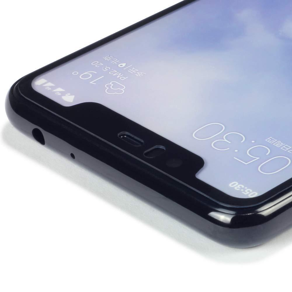 Tempered Glass Skärmskydd Nokia 5.1 Plus svart